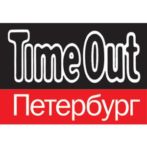TimeOut Петербург