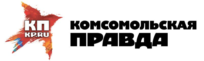 ИД Комсомольская Правда
